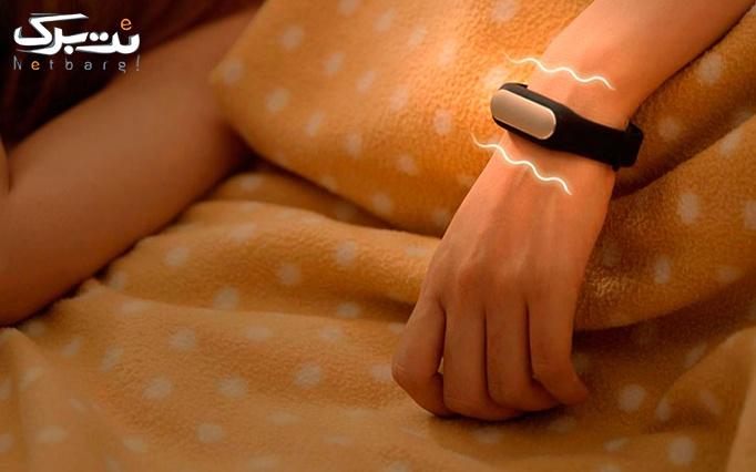 جشنواره محصولات شیائومی: دستبند سلامتی مدل می بند از تامین کالای نت برگ
