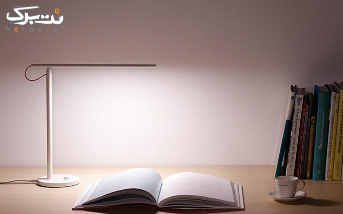 جشنواره محصولات شیائومی: چراغ مطالعه هوشمند از تامین کالای نت برگ