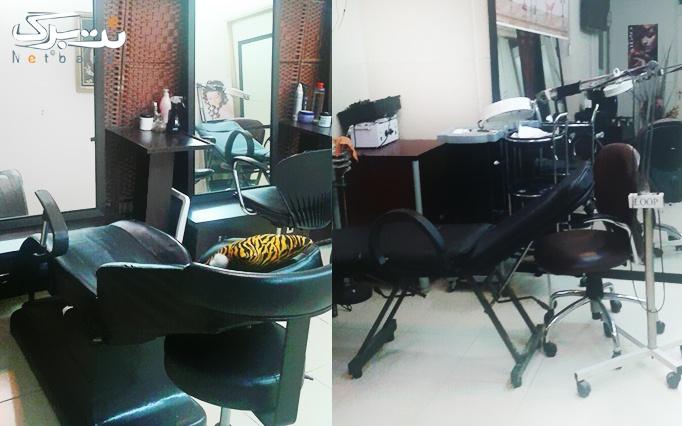 کوتاهی مو در آرایشگاه ایرسا