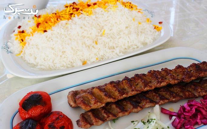 رستوران کیان مهر با منو غذای ایرانی (انواع چلو)