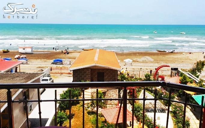 اقامت 2 شب و 3 روز در هتل ساحلی رضوان بابلسر