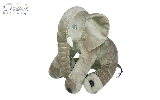 فیل بالشی 1 از مجموعه  بی.یو.تی