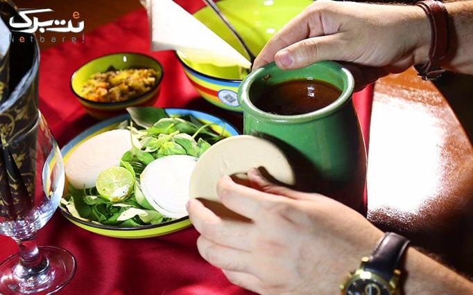 رستوران ماهور با منوی باز غذاهای دلنشین ایرانی