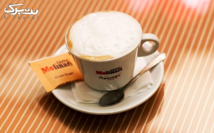 کافه مرمر با منو باز کافه و میان وعده