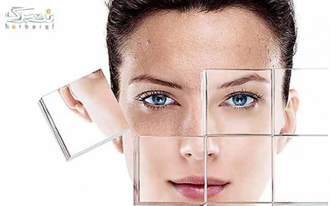 پاکسازی پوست و براشینگ مو در گلارین