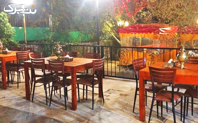 باغ رستوران مروارید با منوی غذایی و چای سنتی