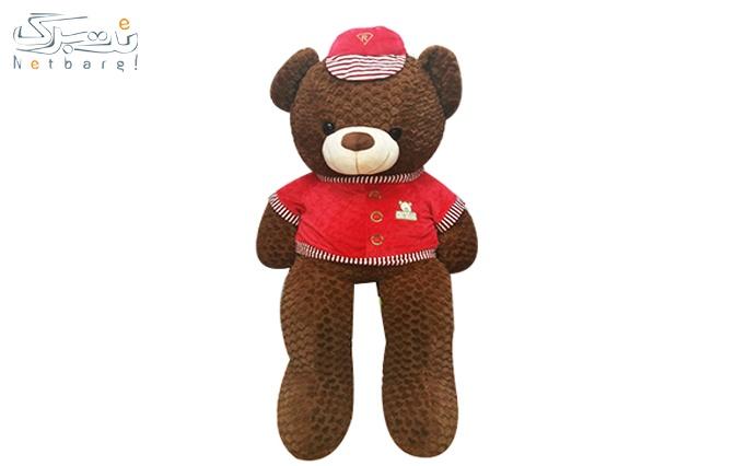 خرس لباس و کلاه قرمز از مجموعه  بی.یو.تی