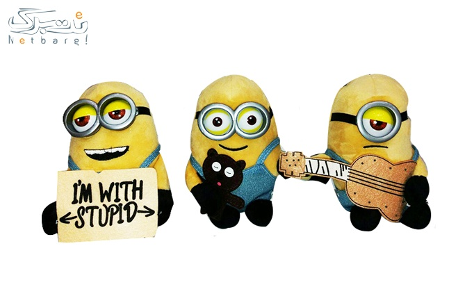 عروسک مینیون گیتاری از مجموعه  بی.یو.تی