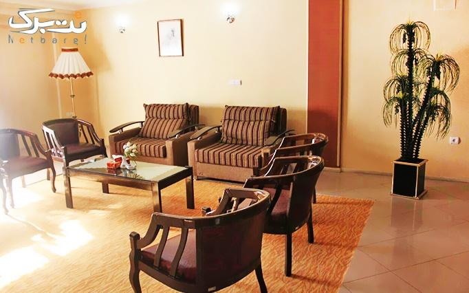 اقامت همراه با صبحانه در هتل 3  ستاره فردوسی