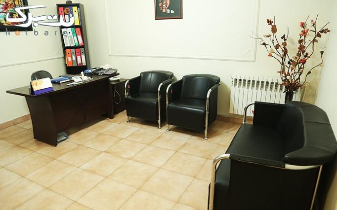 مزوتراپی در مطب خانم دکتر پورعسگری