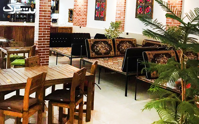 کافه رستوران سرای تات با منو باز غذایی