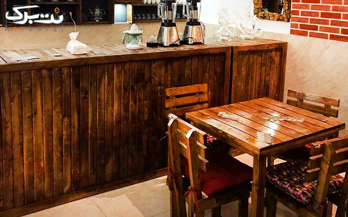 کافه رستوران سرای تات با منو باز کافی شاپ