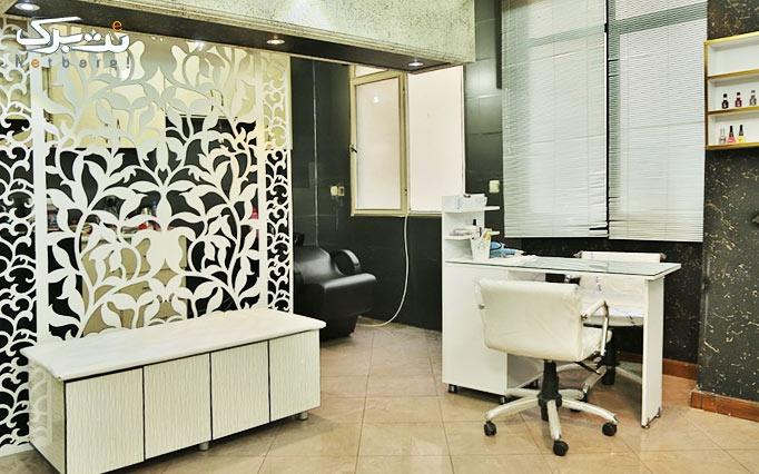 اکستنشن مو در آرایشگاه آرنیکا