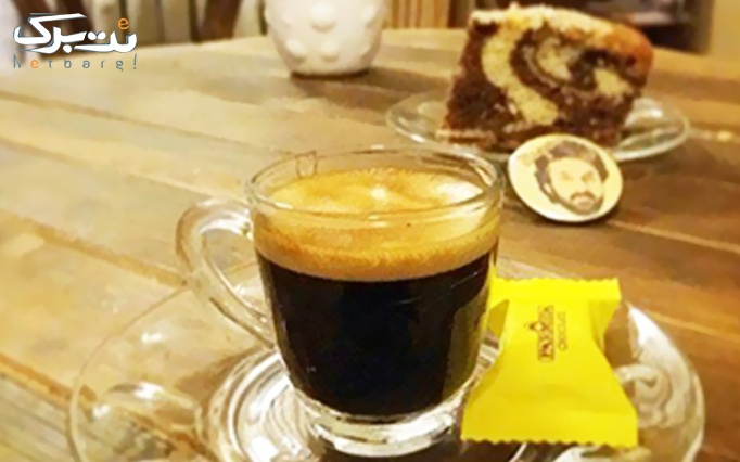 کافه هنر نقش یاب با منو باز انواع قهوه، دمنوش و چای