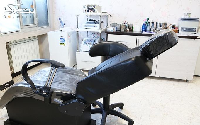 میکرودرم و هیدرودرم در مطب خانم دکتر لهراسبی