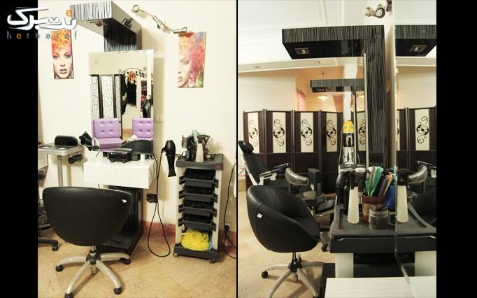 کوتاهی مو و اصلاح ابرو در آرایشگاه سانی