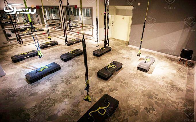 تمرینات فیتنس در باشگاه ورزشی vip ویژن