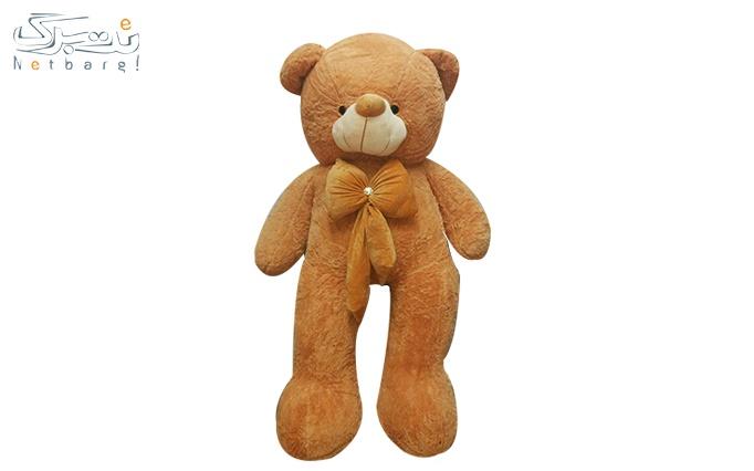 خرس پاپیون دار سوپر از مجموعه بی.یو.تی