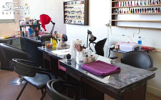 رنگ و مش مو در آرایشگاه آرزو