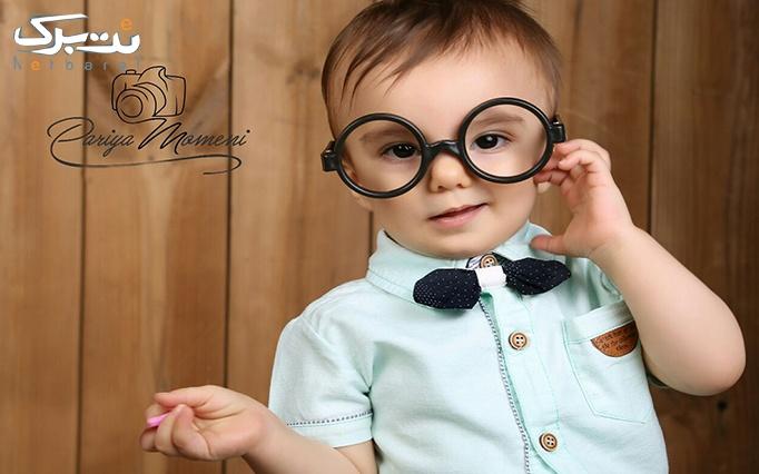 آتلیه کودک مومنی با عکس های تخصصی کودک