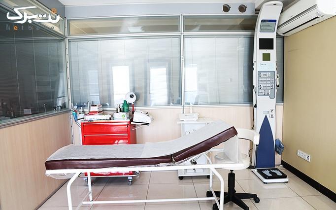 لیزردایود 2015 در مطب آقای دکتر صدیقی