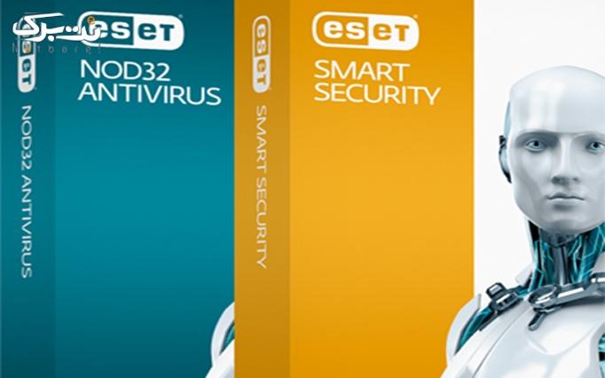 آنتی ویروس ESET +لایسنس رایگان موبایل