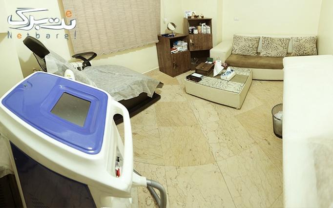 لیزر دایود در مطب دکتر بنی اسدی