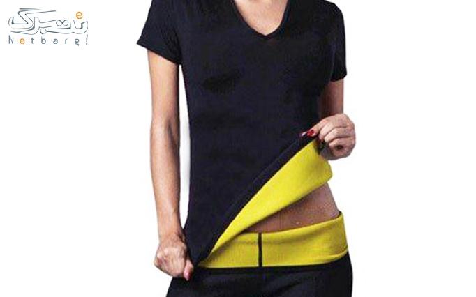 تیشرت لاغری هات شیپر از فروشگاه آروگو 2