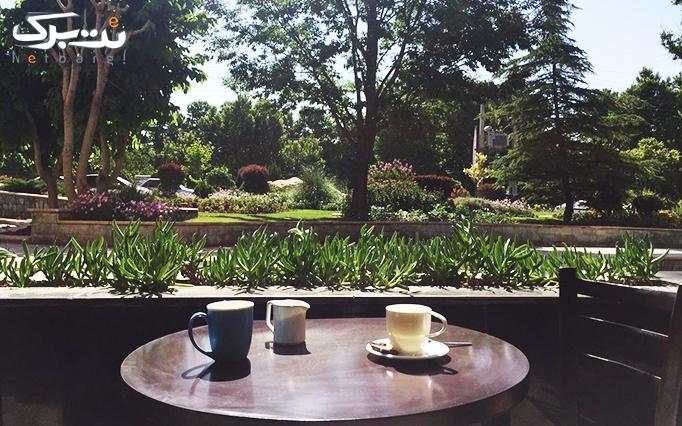 کافه برگر لاماژ با سه صبحانه