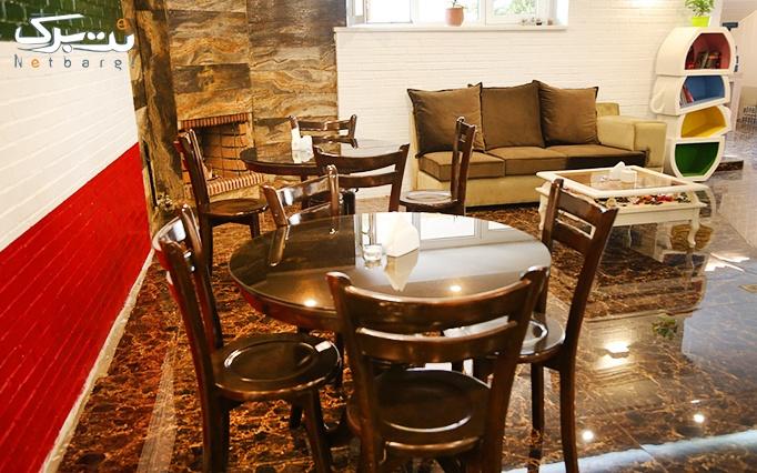 کافه رستوران قهوه داغ طهرون با منو نوشیدنی های گرم و سرد