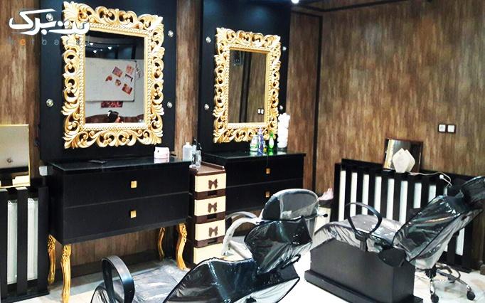 وکس صورت در آرایشگاه دیانا