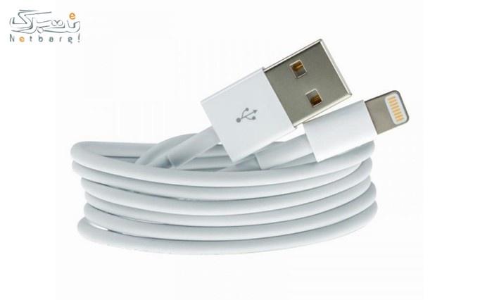 کابل شارژر آیفون 5 از ماکان سیستم پردازش