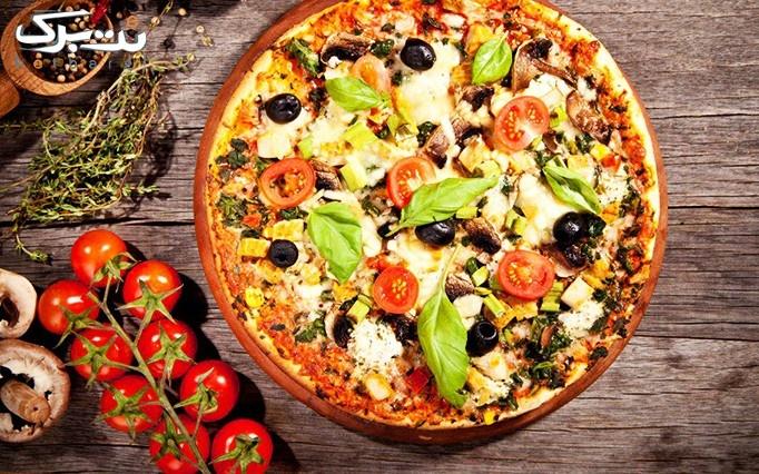 مجموعه غذایی دوران دو با منوی باز پیتزا