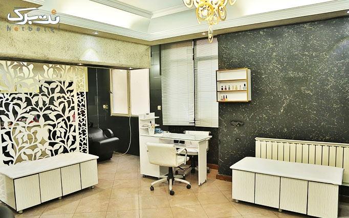 ویتامینه مو در آرایشگاه آرنیکا