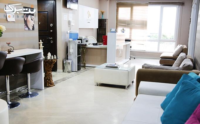لیزر الکساندرایت کندلا در مطب دکتر عظیمی