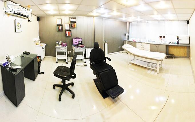 لیزر IPL  در مطب دکتر آخوندزاده