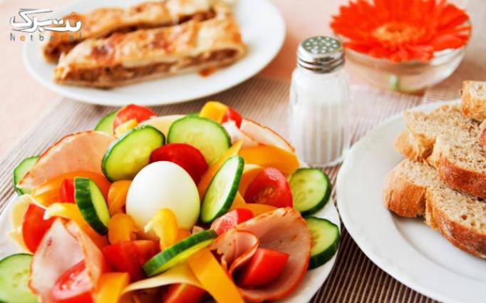 بوفه صبحانه در هتل رازی