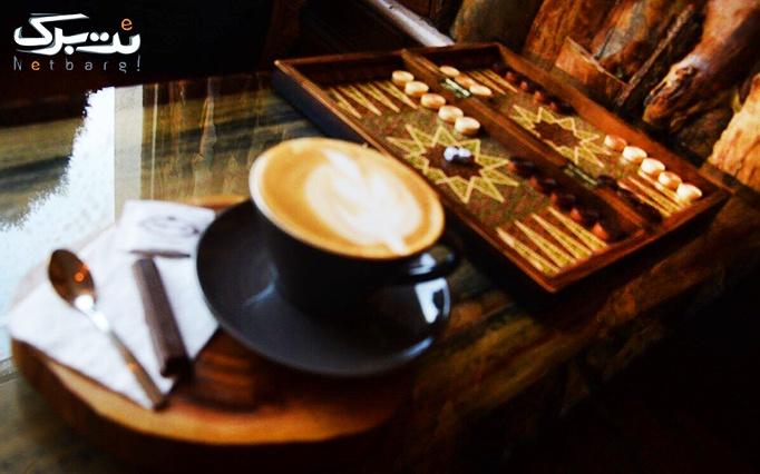 کافه چهار چرخ با منو باز کافه