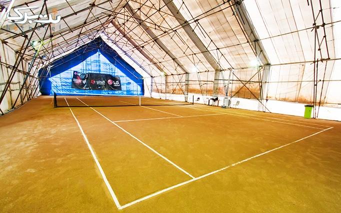 آموزش تنیس در مجموعه ورزشی بام توچال