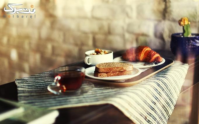 کافه این بار(inn-bar) با سینی صبحانه لذیذ