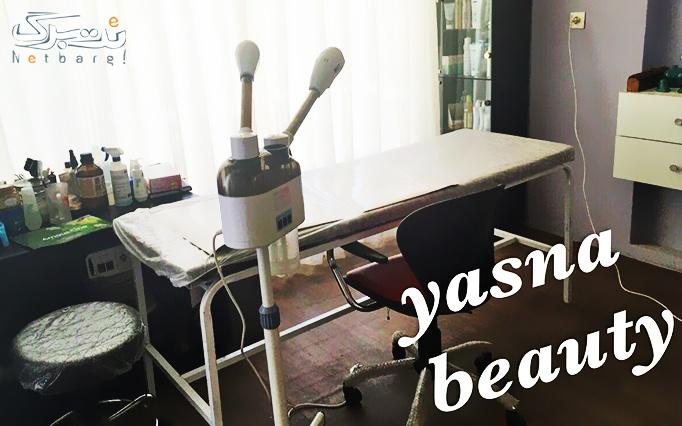 کاشت ناخن در آرایشگاه یسنا