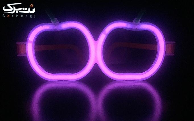 عینک شبرنگ طرح سیب از فروشگاه لوکس پارتی