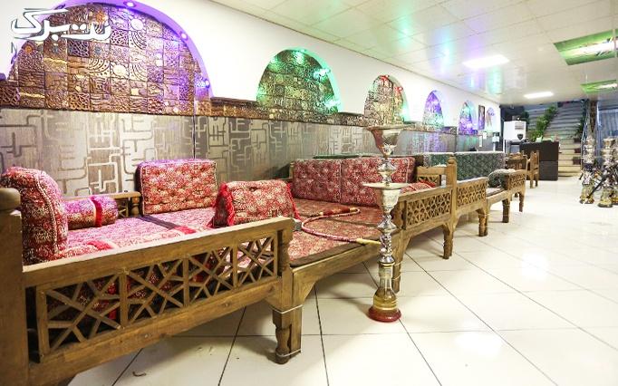 قلیه ماهی خوشمزه جنوبی در کافه عربی نخل طلایی