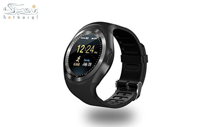 ساعت هوشمند smart watchاز فروشگاه پروانی