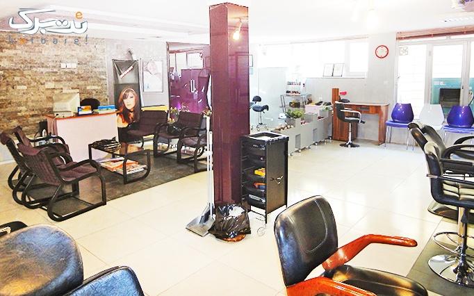 پاکسازی پوست در آرایشگاه آفرین