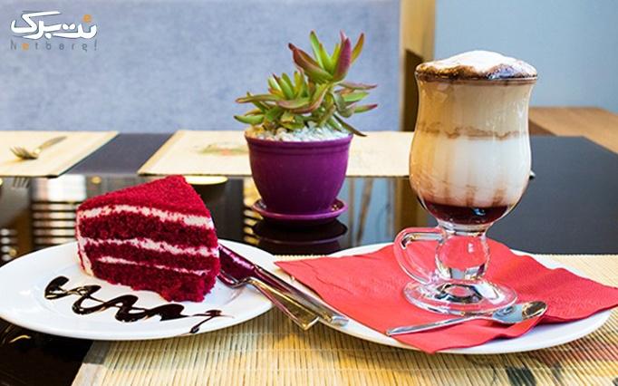 رستوران مجلل شیرین پلو با منوی باز کافی شاپ