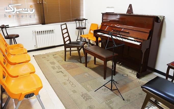 آشنایی با ساز های تار و سه تار، ویولن، پیانو در هاتف