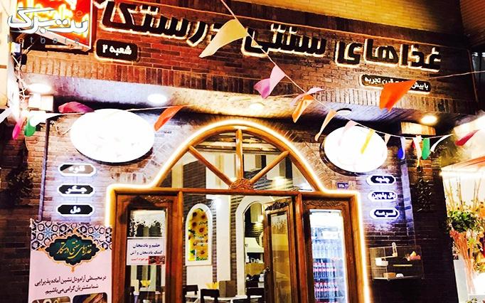 غذای سنتی درستکار با پرطرفدارترین غذای ایرانی (آش)