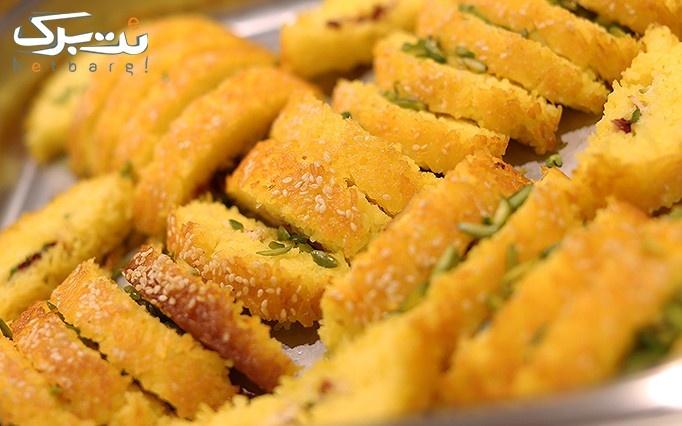 ناهار پنجشنبه  26 بهمن رستوران گردان برج میلاد