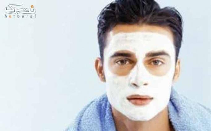 پاکسازی صورت در آرایشگاه اسطوره